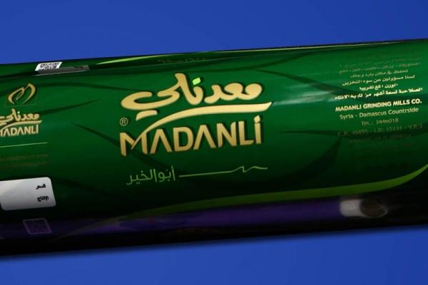 madanli-photoD634322C-D1BB-6789-A80E-73E808C47391.jpg